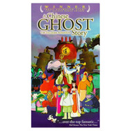 A Chinese Ghost Story On VHS With Don Brown - D610090