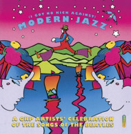 I Got No Kick Against Modern Jazz By Various Artists 1995-09-26 On - EE744052
