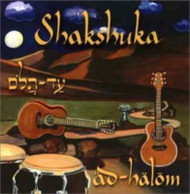 Ad Halom By Shakshuka On Audio CD Album Multicolor 2007 - EE744278
