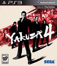 Yakuza 4 For PlayStation 3 PS3 - EE744381