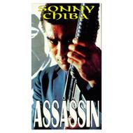 Assassin On VHS With Shin'ichi Chiba - DD575732