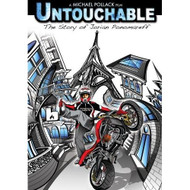 Untouchable On DVD With Jorian Ponomareff - DD578233