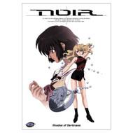 Noir Shades Of Darkness Vol 1 On DVD with Christine M Auten - DD595446