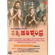 Sathya Harishchandra Kannada Movie On DVD With Pandharibai Uday Kumar - DD597395