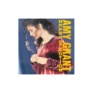 Heart In Motion By Amy Grant On Audio CD Album 1991 - DD615986