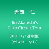 Jin Akanishi's Club Circuit Tour Blu-Ray Music & Concerts - E504175