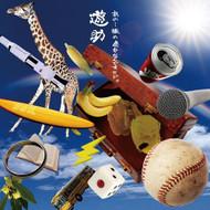 AnoTabi No Tochuu Nandesu By Yusuke On Audio CD Album Pop 2014 - E509736