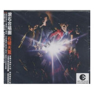 A Bigger Bang Album 2012 On Audio CD - EE480466