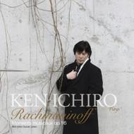 Kenichiro Plays Rachmaninoff On Audio CD Album - EE547624