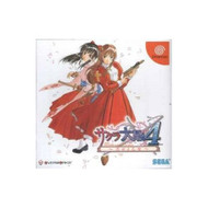 Sakura Wars 4: Fall In Love Maidens Japanese Import Video Game For - EE621263