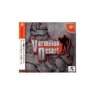 Vermilion Desert Japan Import For Sega Dreamcast Strategy With Manual - EE621270