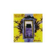Home By Deep Blue Something Performer Album 1995 On Audio CD - EE457835