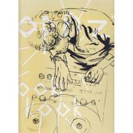 Kook Kook By Lopazz On Vinyl Record - EE555128