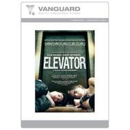 Elevator With Julia Verdes & Cristi Petrescu On DVD Drama - EE484618