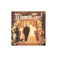 Mazel Tov: Jewish Wedding Favorites By Mazel Tov!-Jewish Wedding F On - DD629645
