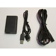 Sony PSP Go Wall Charger Power Adapter By Mars Devices - ZZZ99011