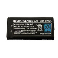 Replacement Battery For Nintendo DSi By Mars Devices - ZZZ99121