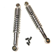 Chrome MKX Shocks (300mm)