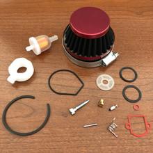 Dellorto SHA Rebuild Kit w/ Fuel & Air Filter