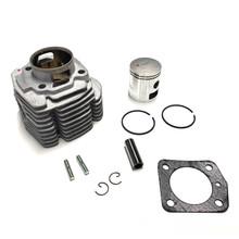Motobecane AV7 45mm Airsal Cylinder Kit 70cc (02140345)
