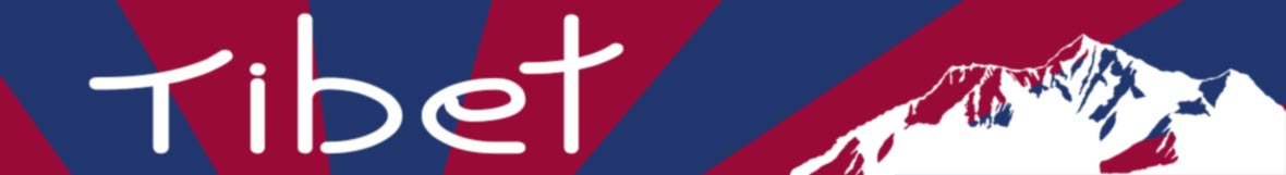 tibet-retro-header.jpg