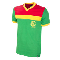 Retro Football Shirts - Cameroon Home Jersey 1989 - COPA 448
