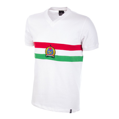Hungary Away 1950's Short Sleeve Retro Shirt 100% cotton