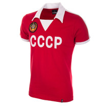 Retro Football Shirts - Russia CCCP Home Jersey 1980's - COPA 454