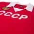 Retro Football Shirts - Russia CCCP Home Jersey 1980's - COPA 454