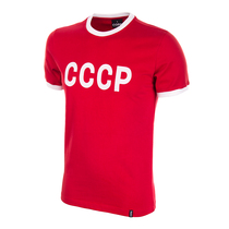 Retro Football Shirts - Russia CCCP Home Jersey 1970's - COPA 619