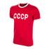 Retro Football Shirts - Russia CCCP Home Jersey 1970's - COPA 619
