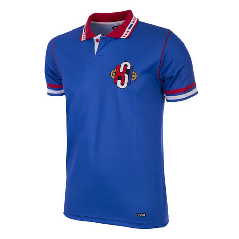 Iceland Retro Home Shirt 1996