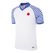 Retro Football Shirts - Japan Away Jersey 1987 - COPA 281