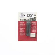 Exhaust Manifold Spreader - K-1300