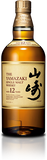 Yamazaki 12 Year Old Single Malt