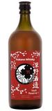 Fukano Whisky Vault Reserve 1