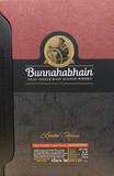Bunnahabhain Palo Cortado Limited Release