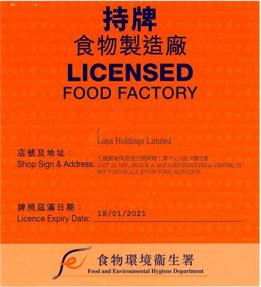 licebsed-food-factory.jpg