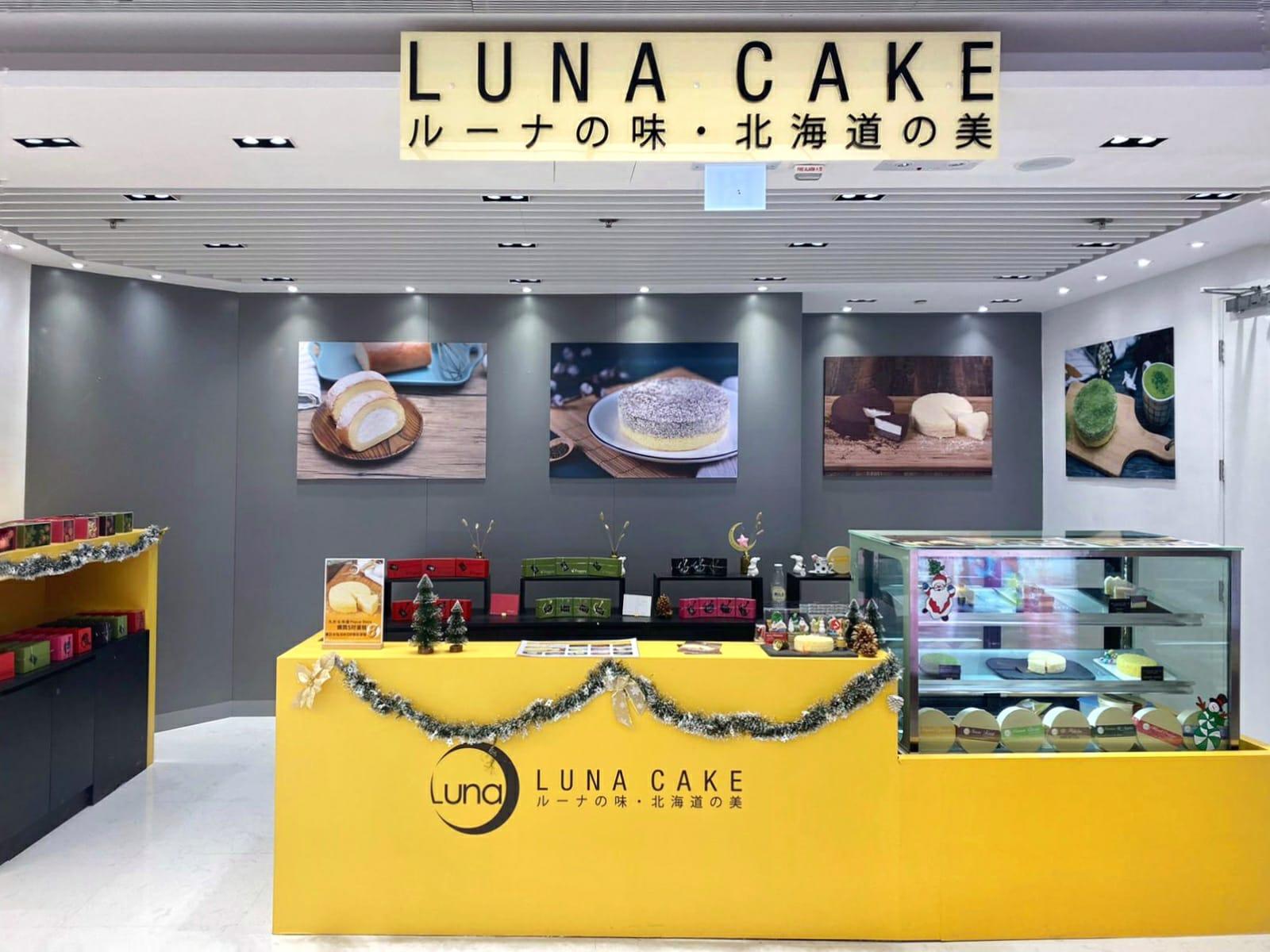 luna-cake-np-2-.jpeg