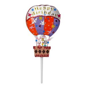 兔仔熱氣球生日插牌
