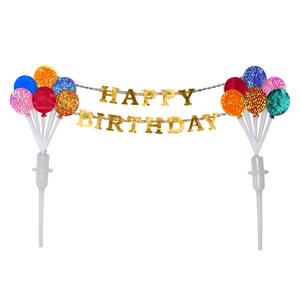 橫額Party氣球生日插牌