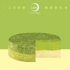 特濃宇治抹茶雙層芝士蛋糕 (8吋) - 須於4個工作天或之前預訂