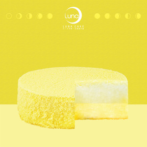 經典檸檬雙層芝士蛋糕 (8吋) - 須於4個工作天或之前預訂