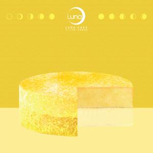 【4-6月期間限定】芒果雙層芝士蛋糕 (8吋)