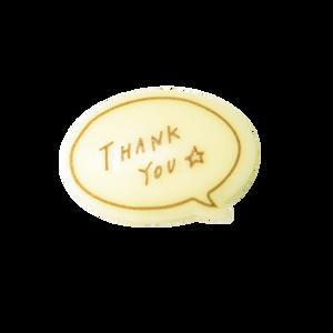 對話框朱古力牌(Thank You)