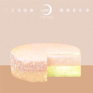 血橙雙層芝士蛋糕 (5吋)