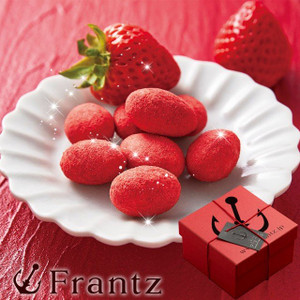〈Frantz〉Tiramisu 魔法杏仁朱古力 (草莓)