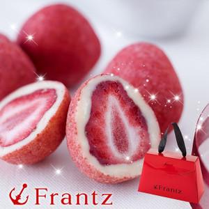 〈Frantz〉粉紅星塵草莓松露朱古力(限定小手袋裝)