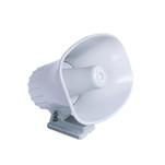 Standard Horizon 240SW 5 x 7 Hailer\/PA Horn - White