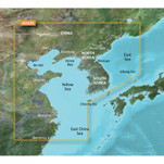 Garmin BlueChart g2 Vision HD - VAE002R - Yellow Sea - microSD\/SD